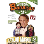 banana-2-dvd-cover